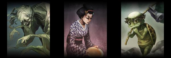 悪夢の妖怪村―スーパー脱出ゲーム・ノベル (ノン …